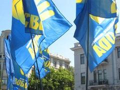 Свобода повідомила про напад на агітаційний намет у Запорізькій області