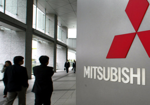 Суд зобов язав Mitsubishi компенсувати корейцям їх експлуатацію в часи японського правління