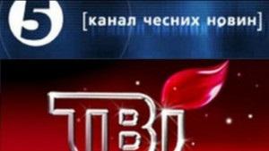 Прокуратура припиняє переслідування ТВі