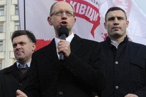 Оппозиция - Заявления о единстве оппозиции это фикция - ПР