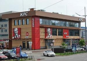 Хлебное место. Возле Южного вокзала в Киеве открылся крупнейший в мире KFC Drive