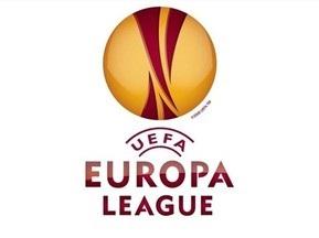 Українським арбітрам довірили матчі Ліги Європи