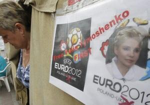ГПУ: Тимошенко перебуває в статусі свідка у справі про вбивство Щербаня