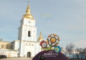 Гостям Евро-2012 предложат почти 100 экскурсионных маршрутов по Украине