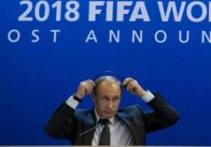 Путин: Матчи российского ЧМ-2018 посмотрят восемь миллиардов телезрителей