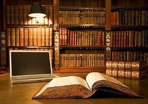 Почти половина украинцев за последние три месяца не прочли ни одной книги
