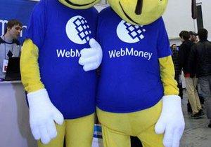 WebMoney зупинила прийом платежів - джерело