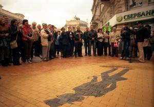 В Одессе открыли арт-объект Тень Пушкина