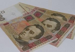 Ъ: Кабмін має намір розширити коло платників податку на багатство