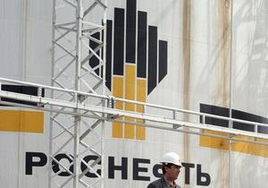 Суд снял арест с иностранных активов крупнейшей нефтекомпании России