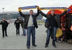 Українська служба Бі-бі-сі:  Українцям Донбасу треба допомогти