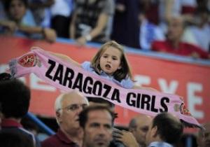 Шахтер выиграл в Лозанне суд против FIFA и Сарагосы по Делу Матузалема