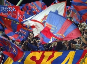 Фанаты ЦСКА пытались нелегально попасть на матч в Донецке