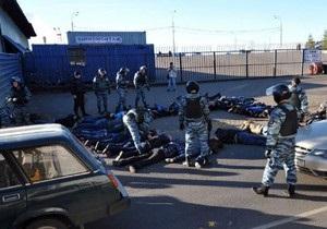 Беспорядки в Бирюлево: полиция задержала еще 160 мигрантов