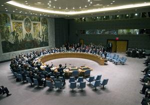 Саудовскую Аравию призывают вернуться в Совбез ООН