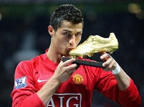 Роналдо: Я - перший, другий і третій кращий футболіст світу відразу
