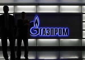 Газпром стал самой прибыльной компанией мира