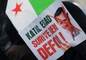 война в Сирии - Перед французским посольством в Брюсселе прошла акция против нападения на Сирию
