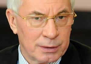 Медленно понимают. Азаров пожурил Россию за панику из-за ассоциации Украины с ЕС - ассоциация с ес - таможенный союз