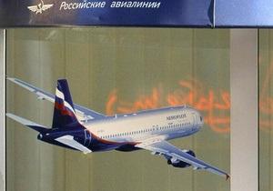 За полгода Аэрофлот перевез 6,2 млн пассажиров