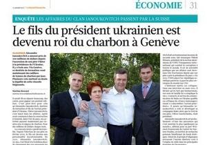 Швейцарская газета: Сын Януковича стал  королем угля  в Женеве