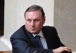 Рада - опозиція - Партія регіонів - Парламентська більшість може провести виїзне засідання