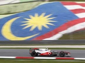 Гран-при Малайзии: Хэмилтон выиграл первую практику