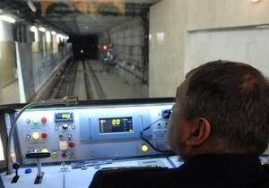 Метро на Троещину: Кабмин выделил Киеву 220 млн гривен на строительство четвертой линии метро