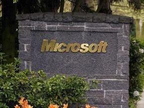 ЕК намерена наложить новые санкции на Microsoft