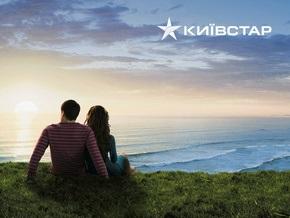 Российские собственники Киевстара явились на собрание акционеров впервые за три года