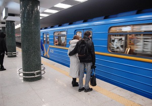 Сегодня вечером в киевском метро изменится график работы некоторых станций