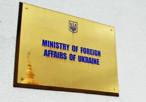 МИД заявил, что Киев выполнит все требования Европарламента