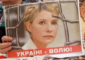 ТВі: Тимошенко могут помиловать в ближайший час