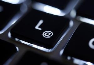 МВС - база даних - розшук - доступ - Відкрито безкоштовний доступ до розшукової бази даних МВС