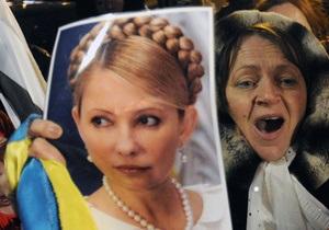 Комиссия по вопросам помилования не планирует завтра рассматривать вопрос Тимошенко