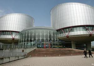 Українські журналісти через Страсбурзький суд домагаються прозорості влади