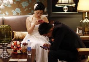 Японская сексуальная свадьба