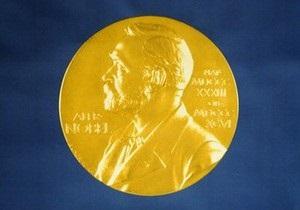 Нобелевская премия - Лауреаты Нобелевской премии мира призвали к уничтожению всего ядерного оружия
