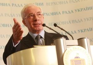 Азаров пожаловался на российский утильсбор,  уничтоживший  60% украинского автопрома