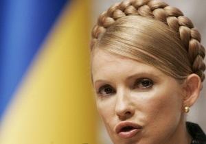 Еврокомиссия: Освобождение Тимошенко - самое серьезное препятствие на пути к СА