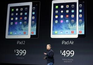 iPad Air в Украине - цены - Стало известно, когда в Украине появятся новые модели iPad и сколько они будут стоить