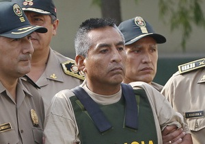 Власти Перу против маоистов и наркоторговцев: Арестован один из лидеров боевиков