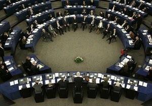 ЄС хоче жорсткіше захищати дані в інтернеті