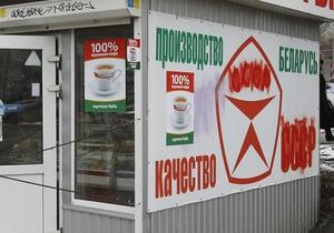 Онищенко ушел в отставку - Глава Роспотребнадзора - С уходом Онищенко у Беларуси стало бы меньше проблем с поставками молока в РФ - белорусский депутат