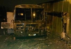 В Киеве дотла сгорел автобус
