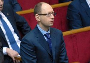 Яценюк заявил, что Тимошенко согласна на частичное помилование