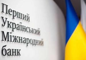 Банк богатейшего украинца за 9 месяцев увеличил прибыль более чем наполовину