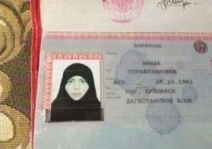 Террористка, взорвавшая автобус в Волгограде, была смертельно больна