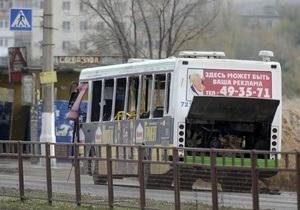 Смертница, взорвавшая автобус в Волгограде, страдала тяжелым заболеванием - ТВ