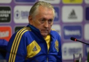 Фоменко: Предчувствовал, что испытания еще не закончились